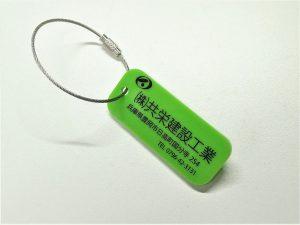 kyoei-main